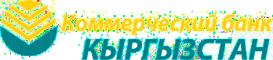 Банк Кыргызстан